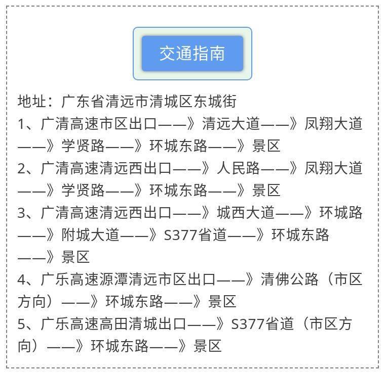 【已开漂】【清远黄腾峡】(需当天12:00前预订)天然猛士漂流-成人票