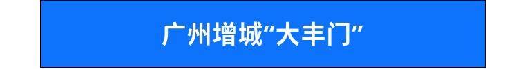 增城大丰门漂流:威猛漂(半程漂)