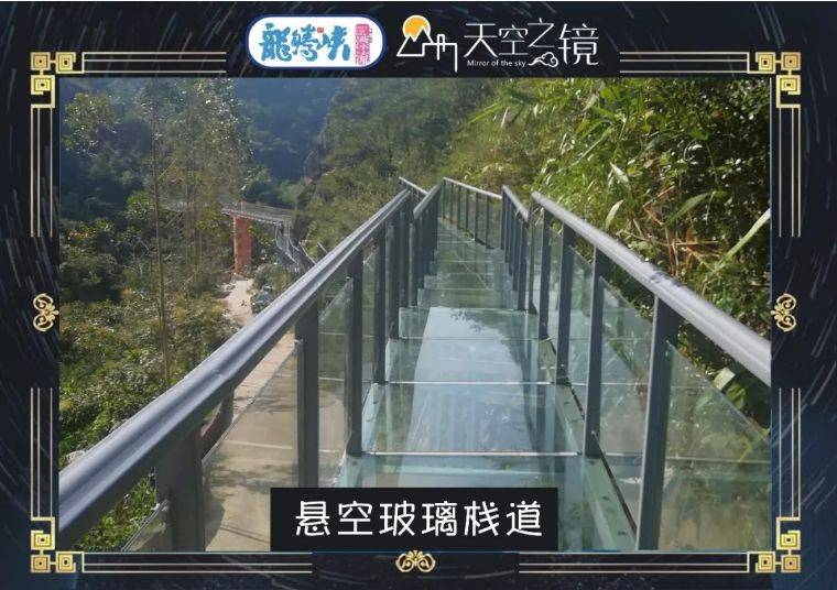 清远龙腾峡 空中玻璃全程漂流(自然峡谷漂+空中玻璃漂)+天空之镜玻璃桥票(成人票)