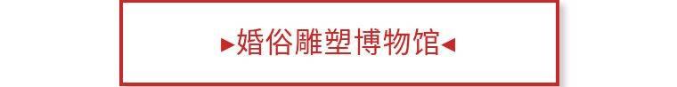 东莞龙凤山庄•缤纷家庭套票(2大1小)售价99元,一家大小嗨玩彩虹滑道!(含入园门票+彩虹滑道+双层木马+小火车+30元餐饮代金券)节假日通用不加收