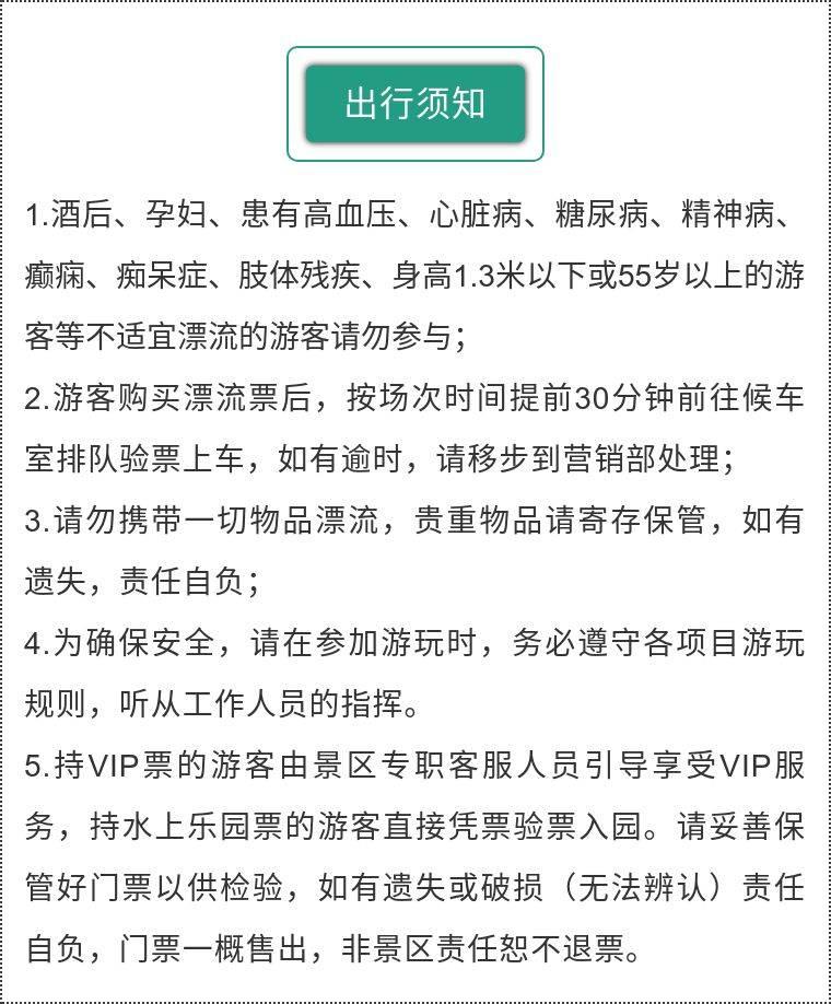 黄腾峡.VIP猛士漂368元起4月18号正式开漂啦