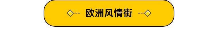 【东莞】【夏日狂欢】 ¥159元抢 东莞隐贤山庄•双人欢乐浪套票【提前1天预订】含景区门票+3D玻璃桥+海洋主题水上乐园+恐龙谷+3D花海+亲亲动物园+瀑布灯光秀~挑战网红3D玻璃桥,嗨玩水乐园,打卡最红隐贤山庄!