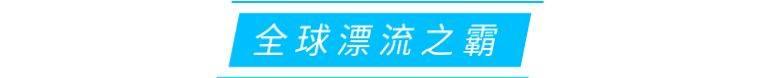 【都市漂流】享世外桃源,挑战威猛漂流!仅¥138元抢购 广州增城大丰门漂流:威猛漂(半程漂),尽享惊险大丰门漂流激情,无限欢乐嗨翻假期,周末通玩不加收!
