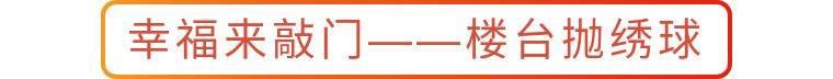 佛山国艺影视城 成人观光票(含大门票+60个游戏币)