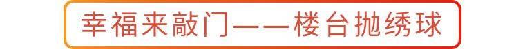 【国庆特惠】亲临明星大咖成名路,嗨转国艺影视城游乐园!¥99元抢购 佛山国艺影视城2大2小套票(景区门票+120元游乐币)【即买即用】一秒穿越老街风情,影视城明清宫廷任你闯,过把明星瘾,火爆朋友圈!更有机动游戏欢乐畅玩~