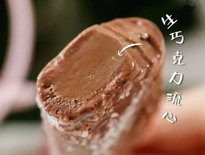 【江浙沪顺丰冷链包邮】仅需135元抢网红乐飞利lavelee生巧流心冰淇淋10支装!小红书种草冰淇淋! 入口即化的巧克力口感! 生巧+冰淇淋的双倍快乐! 巧克力控谁能挡住~~