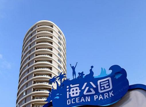 海公園B棟海景度假酒店
