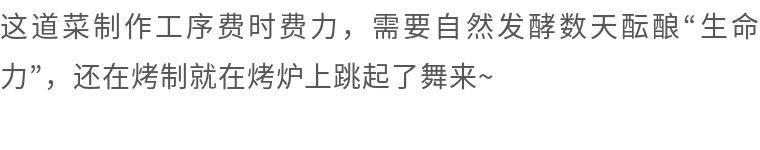 【深圳·壹菌云南菜】9.9元限时抢100元代金券~隐匿在车公庙7年的