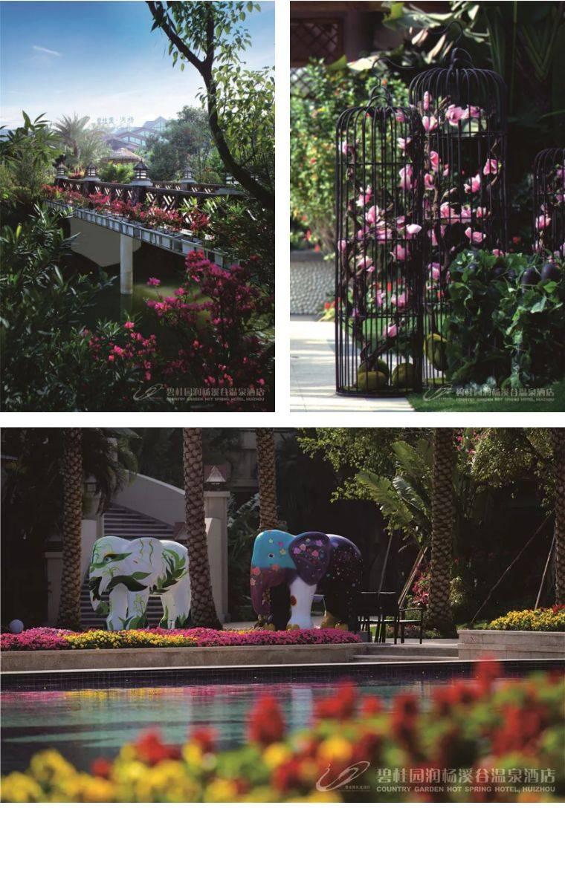 【惠州·碧桂园润杨溪谷花园酒店】中秋国庆可用!仅499元!可用到明年!入住花园家庭套房2房1厅,享2大1小自助早餐+东南亚风1000㎡超大泳池+水上乐园+无限次温泉+健身房~