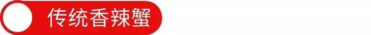 【深圳.24店通用】9.9元抢原味主张椰子鸡价值100元代金券!原味主张旗下品牌联动!全名Fun开吃!