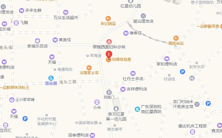 QQ截图20190628121235.png