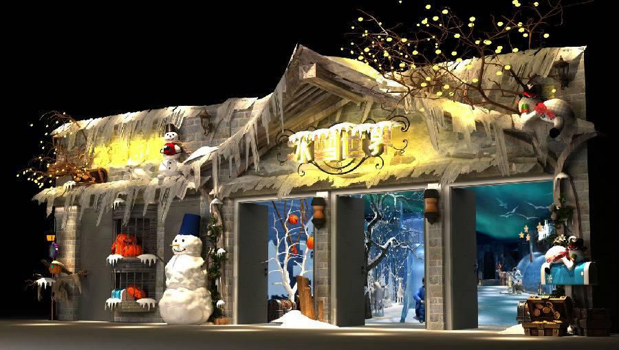 【福田华强北·门票】国庆首选活动!1800㎡超大场馆,真冰真雪!49.9元抢购价值149元的冰雪小镇1大1小亲子票,体验回环滑道、七彩冰波池、冰上游乐、雪景街区、嬉雪天地、冰吧等项目,南方人也可以感受冰雪世界!