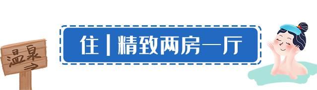 【惠州·度假】199元抢899元『碧桂园润杨溪谷一呆公寓』两房一厅套房1晚;赏清泉溪谷,享受纯净的天然氧吧~
