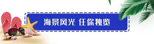 【深圳大梅沙·酒店】春节可住!199元抢568元大梅沙水云间复式套房(可住4人),毗邻东部华侨城、大梅沙沙滩!
