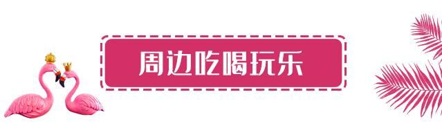 【惠州双月湾·酒店】98元抢688元『虹海湾二期海景主题公寓』度假套餐!大视野°INS风主题高级海景房,尽享度假生活~
