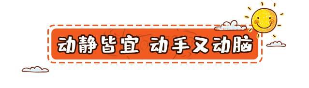 【深圳龙华民治·亲子】直降100+!!周末节假日通用!无需预约!9.9元抢118元『贝贝欢乐世界』1大1小亲子畅玩90分钟套票!1500㎡超大场地,6大趣味区域!解锁遛娃新圣地!!