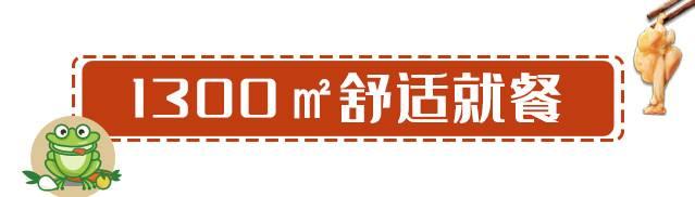 【龙华民治·美食】仅300份!足足3斤肥美牛蛙!68元抢199元『诺食荟』双人套餐:香辣牛蛙/青椒紫苏牛蛙(2选1)+土豆1份+洋葱1份+泡萝卜1份+花生米1份+茶位2份+米饭2份!分量足足,口口湖南美味!