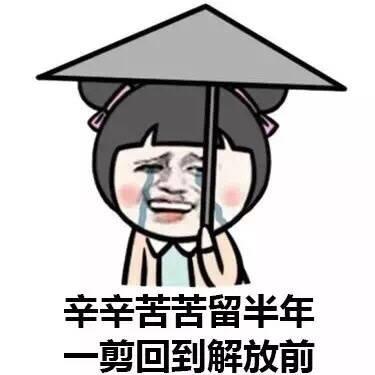 【龙岗龙城广场·美发】168元抢原价880元『倾城之美』烫/染/拉/ 3选1套餐!