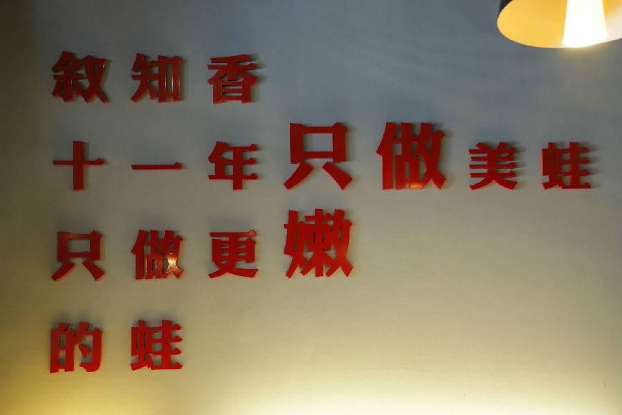 【龙华星河iCO·美食】限300套!大众4.5星好店!9.9元抢173元『叙知香·美蛙鱼头』美蛙火锅双人餐:人气美蛙*4只(2斤)+鸭血1份+黄豆芽1份+白萝卜1份+4种自助小吃+油碟茶位2个+3只美蛙券(需下次到店使用)!重庆的热辣美食,都藏在这一锅里!
