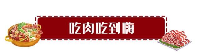 """【宝安西乡·美食】能吃到""""朋友圈""""的秘制火锅!99元抢309元『朋友圈生态火锅』牛羊2-3人餐:肥牛1份+羔羊肉1份培根1份+撒尿牛肉丸1份+黄金蛋饺1份+金针菇1份+香菇1份+娃娃菜1份+生菜1份+土豆片1份+玉米1份+火锅面1份+锅底1份+调料茶位3份!别刷手机了,""""朋友圈""""的味道都在火锅里!"""