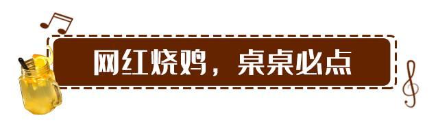 【南山·美食】小資文藝的情調,音樂與味蕾的碰撞!138元搶369元西麗胡桃里3-4人美食套餐