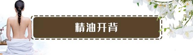 【深圳·推拿】浑身乏力不得劲睡眠还不好?89.9元享『慢慢生活馆』精油开背加养生推拿单人套餐,缓解你的周身疲惫!