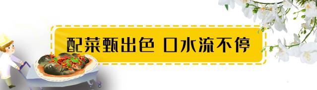【南山海岸城·美食】原汁鸡汤熬制酸菜鱼!79.9元抢184元大鱼时代酸菜鱼双人套餐