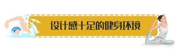 【福田/南山两店通用·健身】连锁品牌!9.9元抢168元『希尔健身』健身周卡1张:含7天内无限次健身器械使用+健身操、瑜伽、舞蹈等团课免费参加!