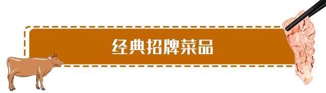 已售罄~~【龙华壹方天地·美食】9.9元=『海银海记牛肉火锅』3荤2素+主食+饮料!即买即用