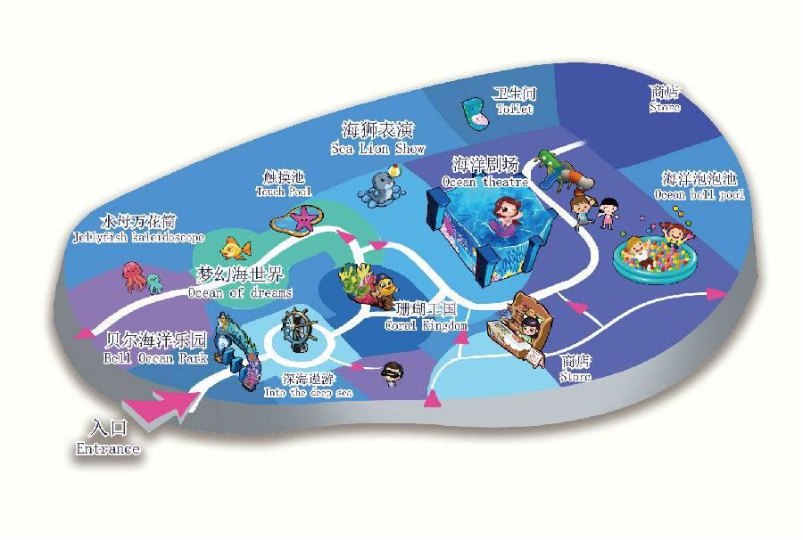 【深圳南山海上世界·亲子】五一出游!18000㎡的室内自然探索世界!53元抢58元『贝尔探奇馆』儿童票,畅游9个项目:奇幻古堡+神秘秘境+异星探奇等!寓教于乐的乐园,大人小孩都开心!