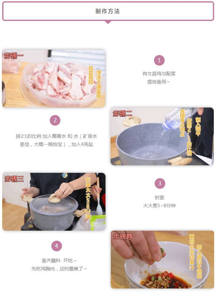 【广东省包邮】99元抢218元椰乡味椰子鸡火锅套餐食材!做法简单,在家就能享用美味的椰子鸡!