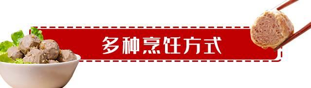 【全国顺丰包邮】99元=4斤潮汕牛肉丸!经典潮味,百年传承!