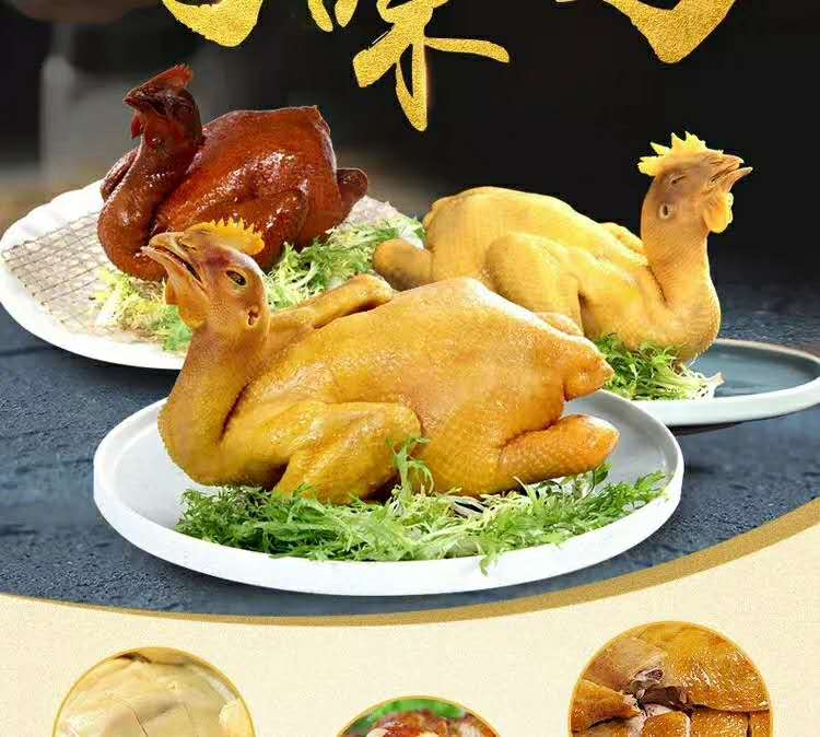 吃鸡了!88元=2只鸡(盐焗味+豉油味各1只),经典广东味道,省内顺丰包邮!