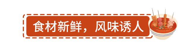 【深圳龙华/坪山益田假日·美食】大众4.5高星餐厅,2店通用,9.9元=68根串串!9.9元抢『小碗碟成都市井串串火锅』2-3人餐:串串68根+黄碟1份+绿碟1份+紫碟1份+酸梅汁2杯,每日新鲜食材,现串现卖,地道成都市井风味