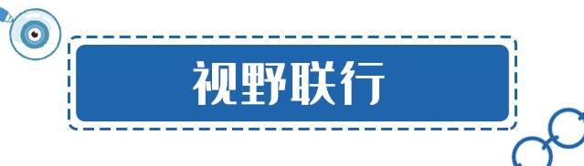 【深圳·配镜】99元抢原价654元『视野联行』单人超值配镜套餐,美团大众点评5星好店,深圳七店通用!