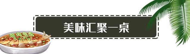 【深圳西丽·美食】千岛湖淳牌有机鱼!人均32!128元抢378元『丽湾里音乐餐厅(原西丽胡桃里)』4荤2素4人套餐:益生菌酸菜煮千岛湖有机淳鱼1份+丽湾里招牌烤鸡1份+山椒鱼皮1份+干锅牛杂1份+虫草花蒸茄瓜1份+时令蔬菜1份+金桔柠檬绿茶4杯+茶位4人;吃正宗的千岛湖淳牌鱼,不必远赴杭州,来西丽丽湾里~