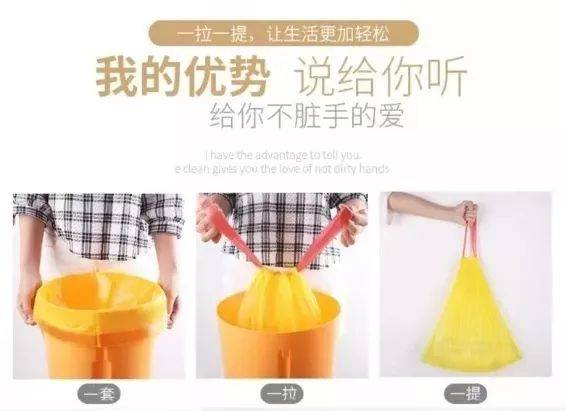 【全国包邮·网红垃圾袋】24.9元=150个『加厚自动收口垃圾袋』,一提一拉自动收口,干净不脏手!
