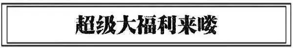 【福田/南山·美食】四店通用!不一样的成都味道!9.9元抢『蓉城小馆』/『川味里』100元代金券1张(消费满250元可用);年轻人超爱的川菜品牌!食在中国,味在川菜!
