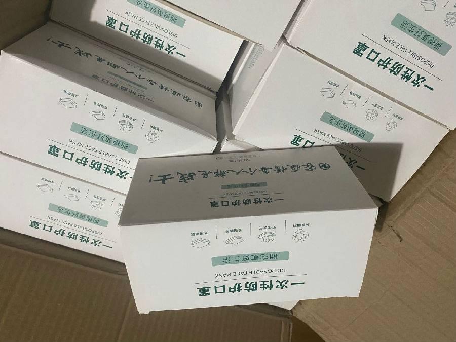 【全国包邮·口罩】39.9元购50枚民用一次性防护熔喷布口罩(非医用);每片仅需0.8元,现货速发!