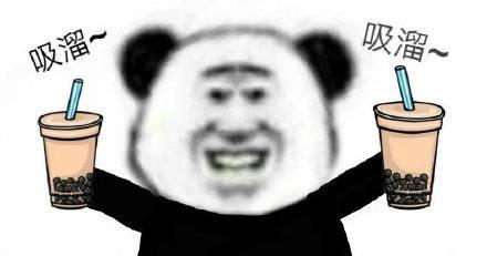 【广东·深圳】【西丽集悦城·美食】限500份!19.9元=2杯大杯水果芝士奶盖+甜品!19.9元抢116元『西西奶茶店』精致下午茶套餐:水果芝士奶盖(芒果/提子任选2)2杯+马卡龙2份(六种口味任选)+椰奶仙草2份;平台粉丝独享福利:西西美衣馆折上折,全场女装鞋包配饰7.5折+300元代金券(20元/张*15张,折后每满200元可抵扣1张);高颜值的下午茶圣地,赶紧约上朋友来打卡吧!