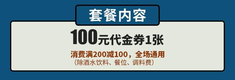 【深圳·撸串】9.9元抢价值100元『马路边边串串』代金券,老成都串串麻辣烫!南山/福田/宝安/龙华5店通用!