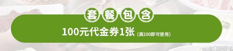 【深圳东莞梅州·美食】低至1折!7店通用!X众高分商家!火锅界鲜味担当!9.9元抢100元『马家斑鱼』:100元代金券1张;3秒即熟的鱼片火锅,生猛鲜美,活鱼现杀~
