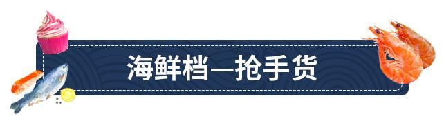 【深圳南山·自助+水疗】3折优惠!直降202元!!海鲜自助大餐+24小时净桑!88元抢290元『东方雅典酒店』水疗美食汇套餐1张:单人海鲜自助晚餐+10%服务费+净桑票+水果任意享用+可过夜留宿!周末与节假日通用!空腹入扶墙出!