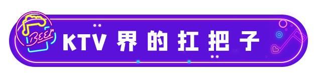 【深圳·龙华·KTV】不到1折!7小时欢唱+小食+啤酒!!39.9元抢566元『畅想国度』畅享欢唱套餐:欢唱时长7小时+爆米花大份*1+金威330ml*6或红/绿茶*6+小吃两份(1荤1素)+免费提供WIFI+免费停车场;KTV连锁品牌!吃喝唱全享啦!