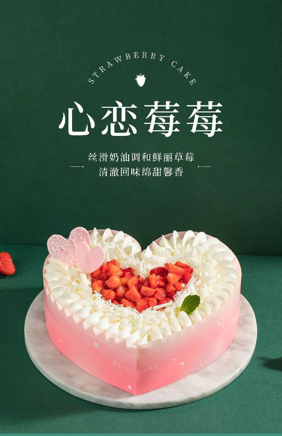 【全城配送·蛋糕】108元抢248元『幸福西饼』2磅生日蛋糕2选1套餐!新鲜现做,深圳全城冷链免费配送!