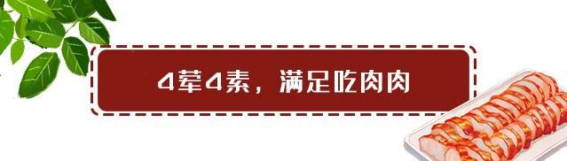 【深圳·宝安流塘·美食】宝安烤肉服务榜第3名!人均26元吃烤肉!78元抢217元『宴遇烤肉』2-3人烤肉套餐(4荤4素):蒜香肥牛1份+辣味五花肉+墨鱼丸1份+烟熏培根肉1份+蒜蓉娃娃菜1份+烤油麦菜1份+生菜1份+泡菜2份;炭火烤肉,原汁原味!焦香四溢,一口销魂!
