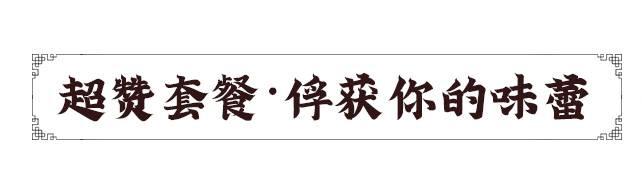 【深圳·福田华强北·美食】大份量!中西合璧餐厅!88元抢320元『印食汇』双人套餐:黑椒牛排意粉1份+鸡排意大利粉1份+炸薯条/鸡米花1份(2选1)+水果沙拉/蔬菜沙拉1份(2选1)+冰淇淋2个+莫吉托2杯;焦香美味,吃货必打卡!