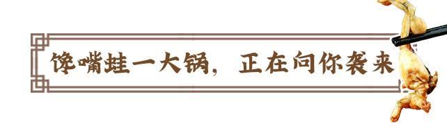 【龙华ATMALL·美食】59.9元抢192元『盐井街蛙绝鸡』双人牛蛙套餐,地铁直达!
