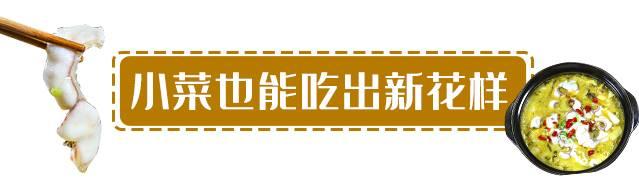 已售罄~~~【龙华民治·酸菜鱼】全国连锁品牌!118元抢377元『百岁我家酸菜鱼』4人套餐!新鲜活鱼,现杀现做,酸爽鲜嫩!
