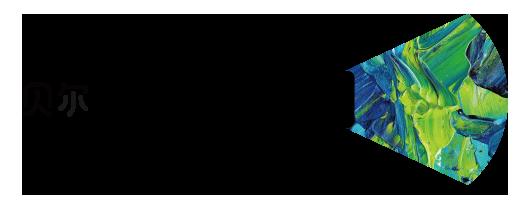 【南山·亲子】春节通用!199元抢1245元『贝尔自然探索乐园』2大1小/1大2小三馆联票:萌宠乐园+海洋乐园+探奇馆,畅游35个项目!
